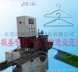 全自动数控衣架成型设备包胶线电镀丝衣架机
