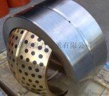 GEH50XF/Q自润滑关节轴承,铜基镶嵌内圈
