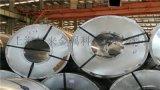 武钢120克锌层环保镀锌卷