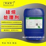 无磷酸盐 金属表面硅烷处理皮膜剂FL-D30