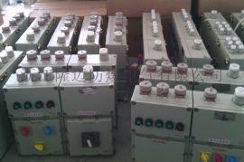 BXM51-10K防爆照明配电箱