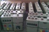 BXM51-10K防爆照明配電箱