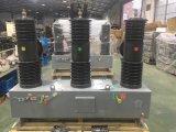 变电站35KV小型真空断路器ZW32-40.5