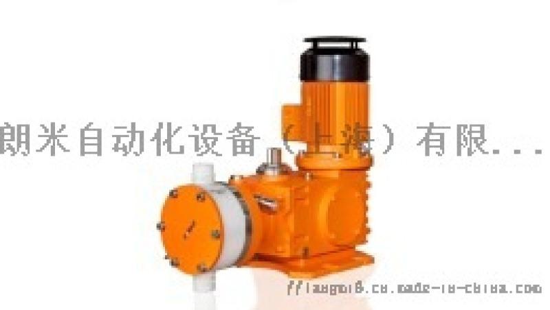 prominent 液压膜计量泵