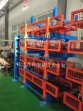 四川原材料貨架存放管料 板料 棒料 槽