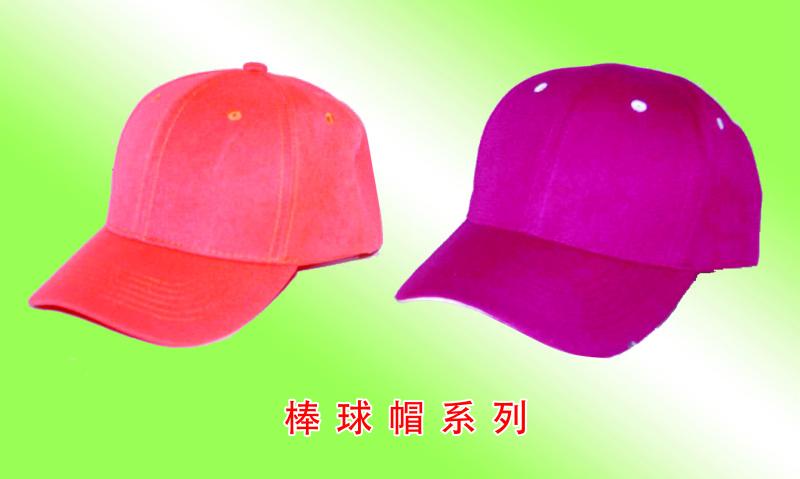 休闲帽(纤维棉)棒球帽