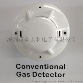 12-24v吸顶可燃气体探测器GA502开关量信号