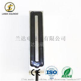 电磁铁厂家方形直流搬运机械手吸盘电磁铁