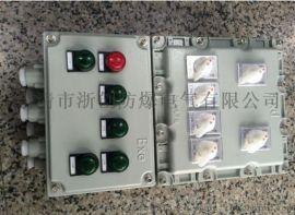 铸铝合金防爆控制箱不锈钢防爆控制箱防爆照明控制箱