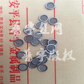 普宇丝网生产不锈钢包边圆片包边滤网