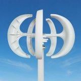 垂直轴红灯笼景观风力发电机100W200W300W500W
