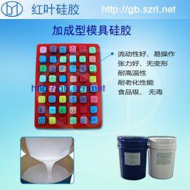 糖果食品级模具硅胶 液体食品级硅胶