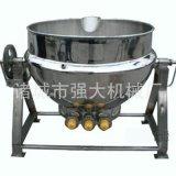 蝦醬煮鍋夾層鍋帶攪拌不糊鍋 魚子醬煮鍋夾層鍋內膽容量是多大