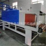 遠紅外線隧道式烘幹機 網鏈傳送隧道式恆溫烘幹設備