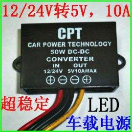 LED显示屏车载电源 -2