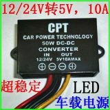 LED顯示屏車載電源 -2