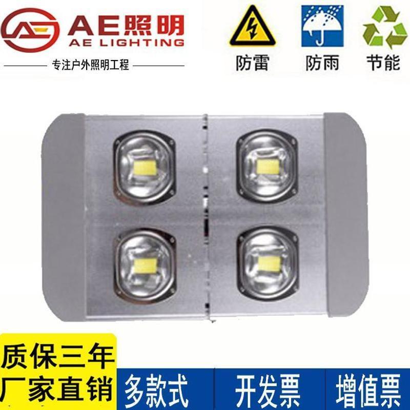 AE照明AE-MZLD-02隧道工矿灯,led泛光灯LED泛光灯投光灯隧道工矿灯路灯模组路灯120W180W240W30