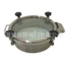 大玻璃盖不锈钢人孔,发酵罐方便观察,拱形钢化玻璃10毫米厚