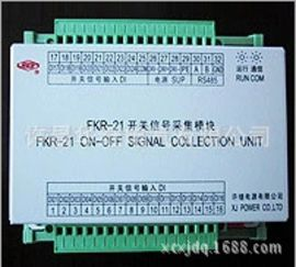 许继厂家大量现货供应开关量采集模块  FKR-21