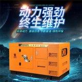 大泽动力 TO32000ET 静音30kw柴油发电机报价