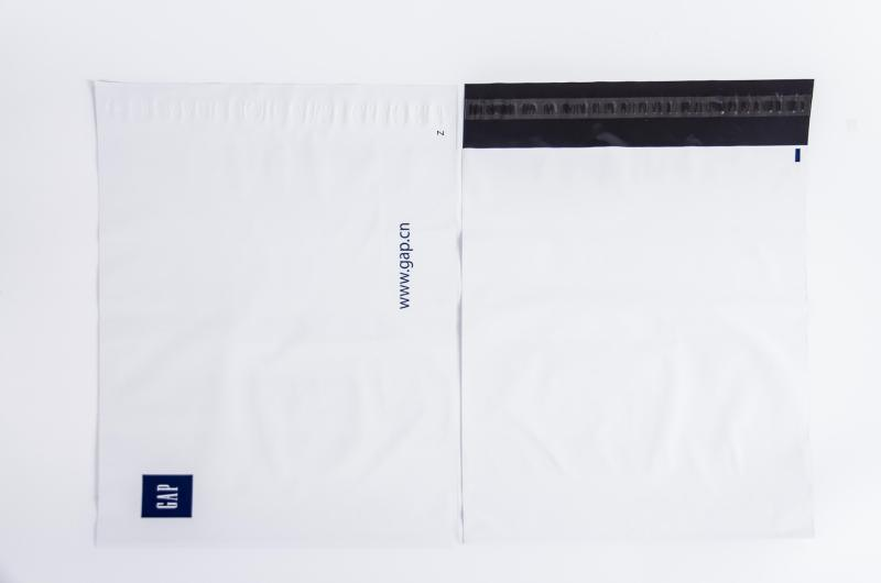 长三角厂家直供快递袋定制快递包装袋小号中号大号物流打包袋防水
