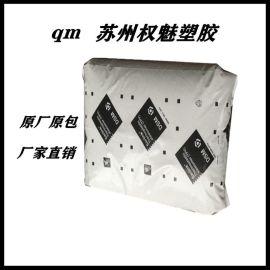 荷兰DSM TPV 3180B 抗紫外线 高抗冲 耐臭氧 汽车波纹管 塑胶原料