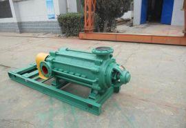 歌迪泵业供应DG6-25X9 多级泵热水循环泵高扬程锅炉给水泵