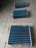 无霜冰箱翅片换热器,冷凝器