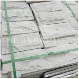 北京蘑菇石 白色蘑菇石 蘑菇石外牆 廠家直銷 推廣