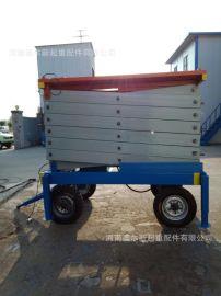 SJY0.5-10米铝合金升降平台