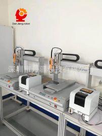 自动锁螺丝机 桌面式螺丝机 自动化螺丝机 螺丝机 全自动锁螺丝机