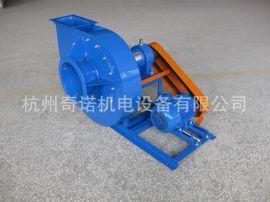 供应Y6-30-4.8C型2.2KW离心式烟道锅炉管道排风机