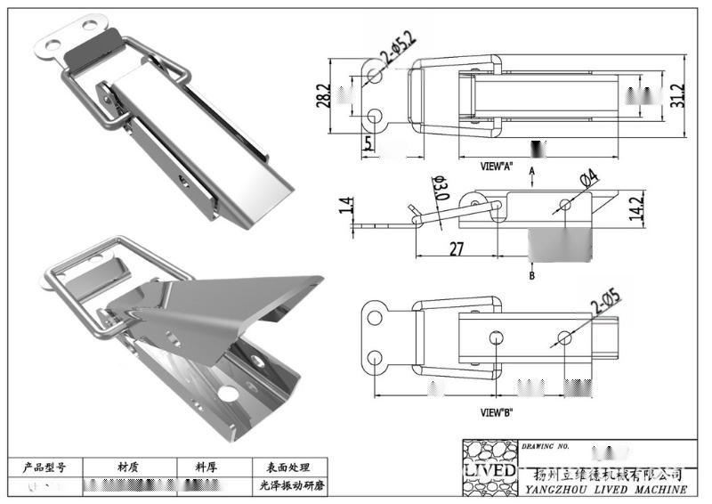 廠家供應QF-517不鏽鋼搭扣不鏽鋼箱釦快開搭扣 連接扣鎖釦箱釦