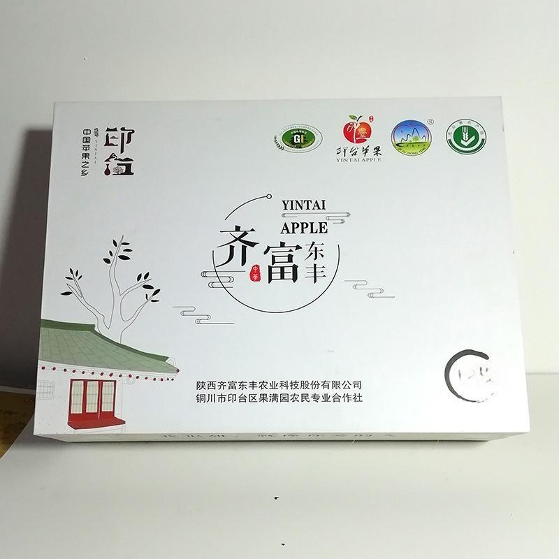 苹果礼品盒 pvc泡沫托黄绸布礼品盒
