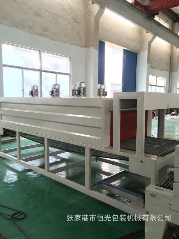 厂家生产非标定制的收缩机 省电节能的收缩炉 塑包机