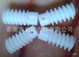 厂家供应马达塑料蜗杆 塑胶蜗杆 1.0模数按摩器马达蜗杆现货供应