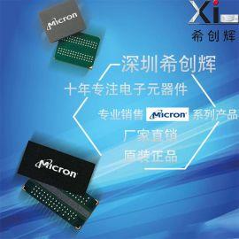 MTFC4GACAANA-4M 鎂光