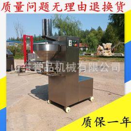 全自动包心肉丸机一次成型高效便捷 大型肉丸加工设备厂家 肉丸机