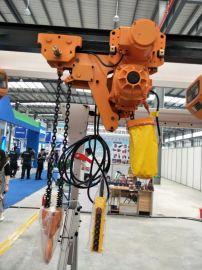 3T*3米电动环链葫芦 低净空运行环链葫芦