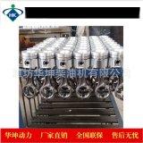 供应潍坊柴油机配件潍柴配件 连杆活塞环等通用配件 质量保证