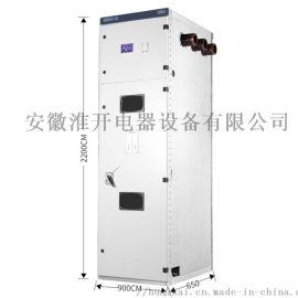 凯装中置式高压柜 环网柜