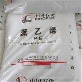 中空級, 吹塑級 HDPE/茂名石化/5502LW/耐水解/高剛性