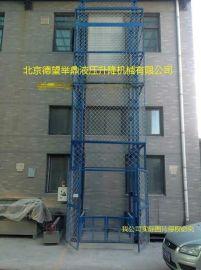 固定导轨式升降货梯,固定升降平台,工业、厂房仓库液压升降货梯