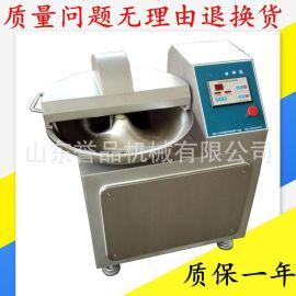 肉制品加工高速香肠全自动斩拌机国标纯铜芯电机容量80L肉斩拌机