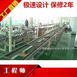 廣東飲水機生產流水線工廠