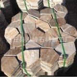天然文化石黃木紋文化石自然面文化石廠家直銷大量批發