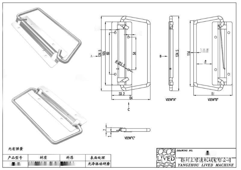 厂家供应L-009优质不锈钢把手、工具箱把手、保温工程不锈钢把手