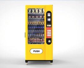 微信支付宝支付型综合自动售货机多少钱一台