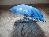 木杆伞 木伞架 长柄广告雨伞 遮阳礼品伞订做厂家