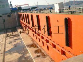 移梁专用工程塑料合金MGE板